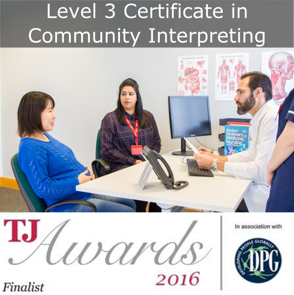 level 3 600 TJ finalist