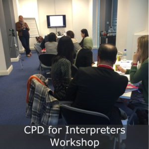 CPD workshop actual 600