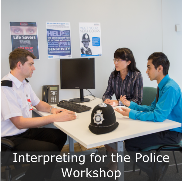 police workshop