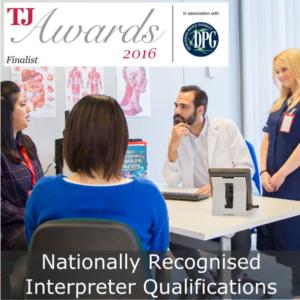 interpreting qualifications