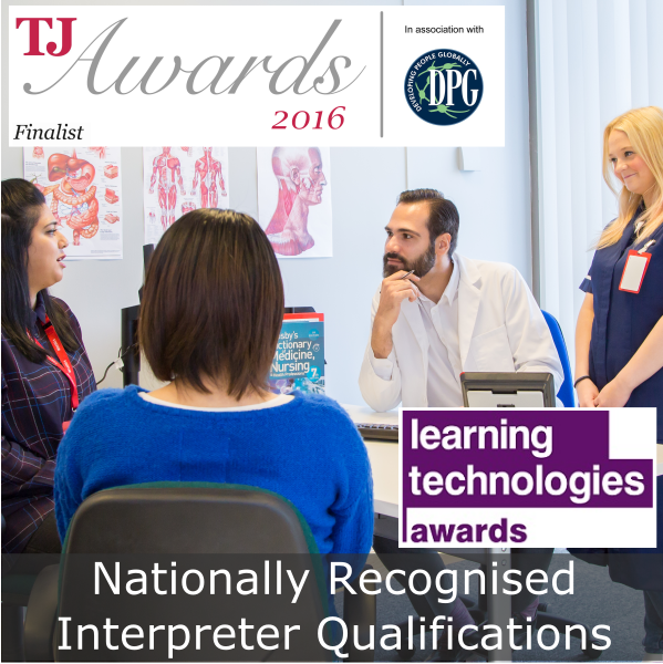 interpreting qualifications awards