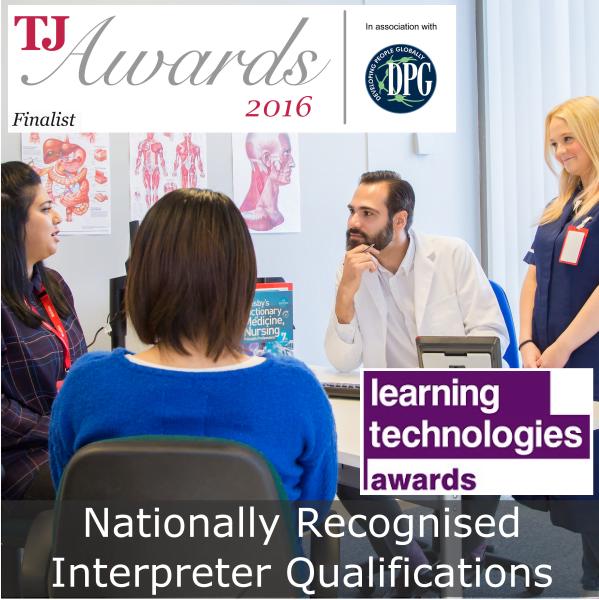 interpreting qualifications awards