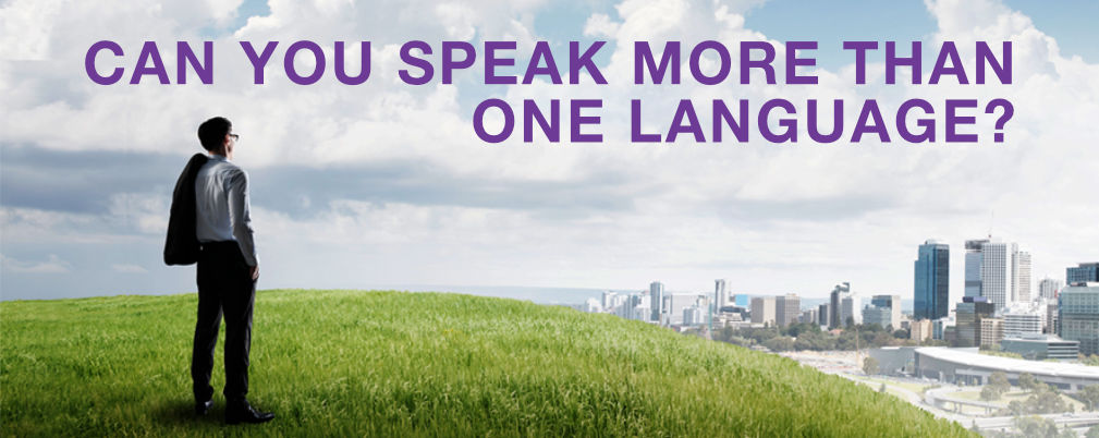 can-you-speak-more-than-one-banner